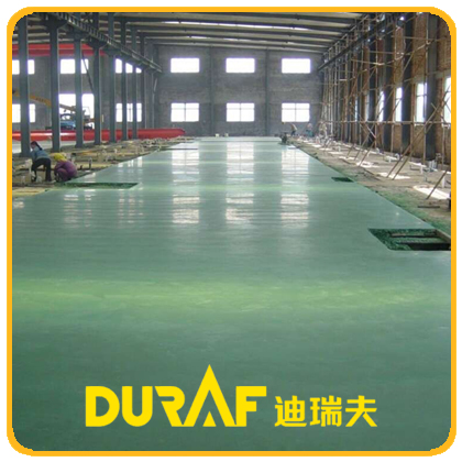 迪瑞夫绿色金刚砂耐磨材料