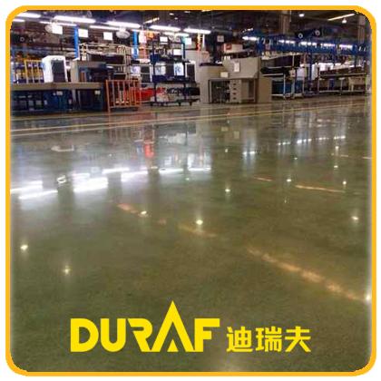 迪瑞夫鋰基型DRFD7005L密封固化劑